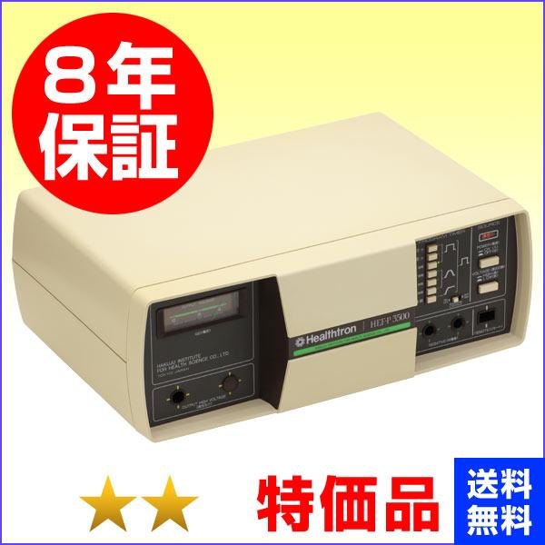 ヘルストロン HEF-P3500(寝式) 特価品 白寿生科学研究所(ハクジュ) 8年保証 電位治療器 中古