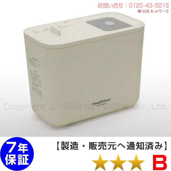 電位治療器 ヘルストロン N4000W【中古】(Z)※寝具に合わせた最適なセッティング「すやや N2000W」の上位機種です※