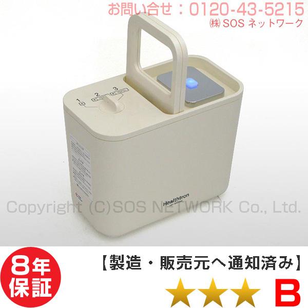電位治療器 ヘルストロン N4000W【中古】(Z)寝式 8年保証