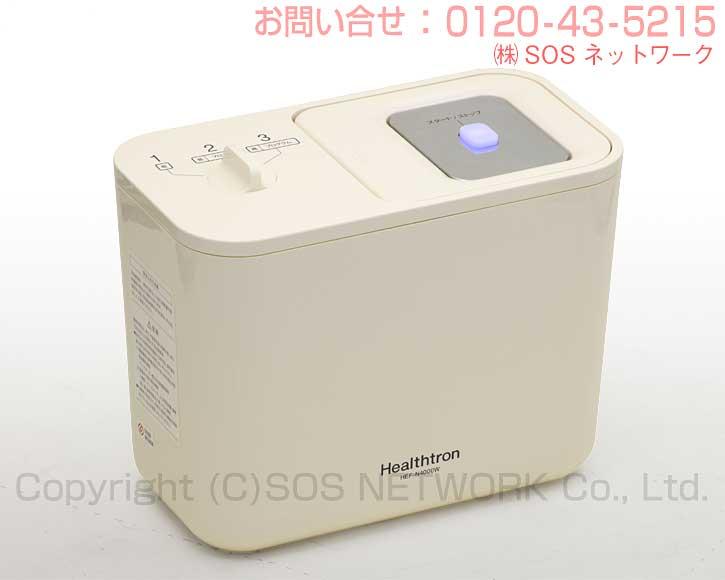 電位治療器 ヘルストロン N4000W【中古】無料保証付き(Z)