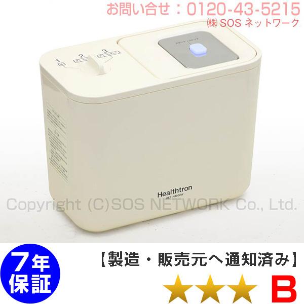 電位治療器 ヘルストロン N4000W【中古】無料保証付き(Z)寝式