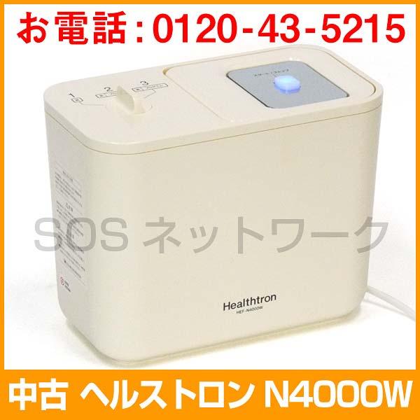 電位治療器 ヘルストロン N4000W【中古】8年無料保証付き(Z)