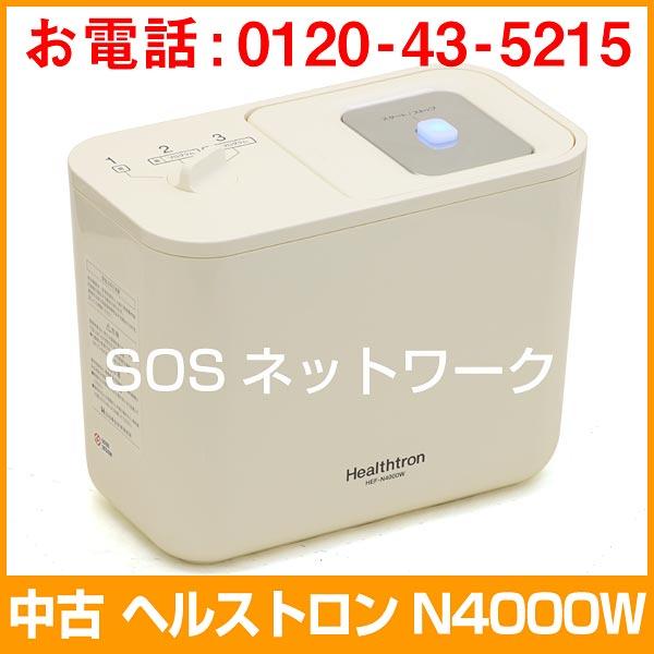 ヘルストロン HEF-N4000W(寝式) 白寿生科学研究所(ハクジュ) 8年保証 電位治療器 中古