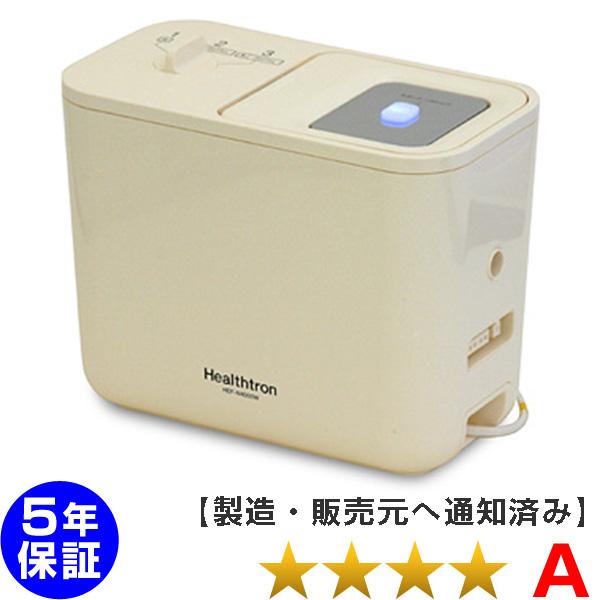 ヘルストロン HEF-N4000W(寝式) 程度A 白寿生科学研究所(ハクジュ) 5年保証 電位治療器 中古 ※寝具に合わせた最適なセッティング「すやや N2000W」の上位機種です※