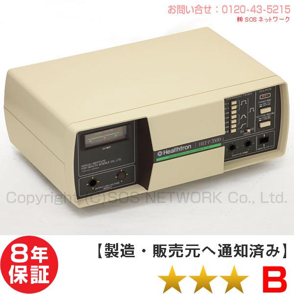 電位治療器 ヘルストロン P3500電極タイプ 【中古】8年保証付(Z)
