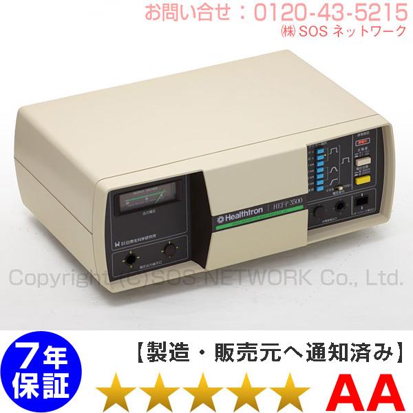 電位治療器 ヘルストロン P3500電極タイプ【中古】7年保証(Z)