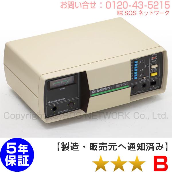 電位治療器 ヘルストロン P3500電極タイプ【中古】無料保証付き(Z)