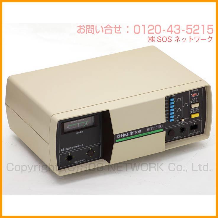 ヘルストロン P3500電極タイプ【中古】電位治療器 無料保証付き(Z)