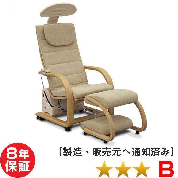 ヘルストロン A9000T 【中古】電位治療器(Z)8年保証