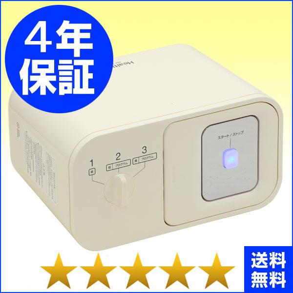 電位治療器 ヘルストロン N6000WG【中古】4年保証