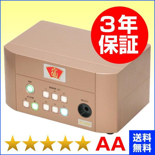 グレートヒーリング GH14000 ★★★★★(程度AA)3年保証 電位治療器【中古】