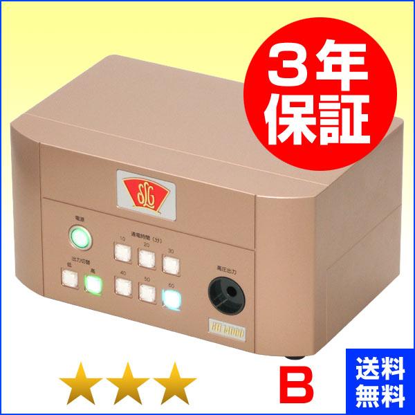 グレートヒーリング GH14000 ★★★(程度B)3年保証 電位治療器【中古】