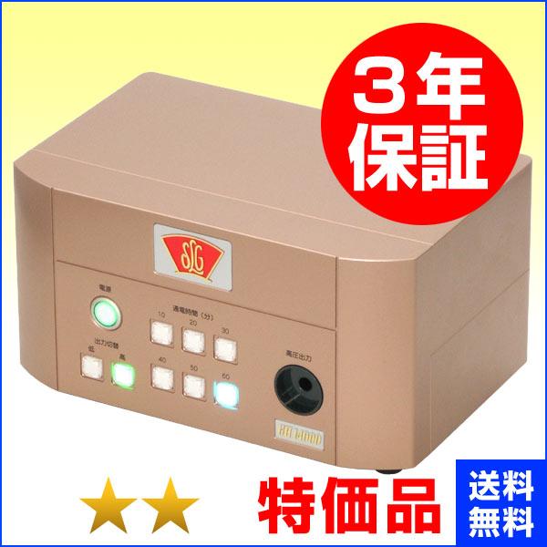 グレートヒーリング GH14000 ★★(特価品)3年保証 電位治療器【中古】