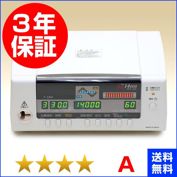 レピオス SR 14000 ★★★★(程度A)3年保証 電位治療器【中古】(メディック SR 14000)