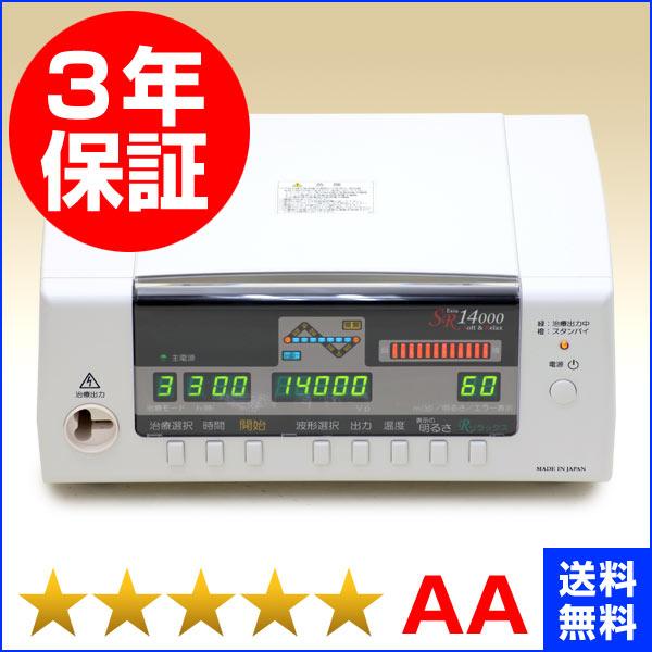 レピオス SR 14000 ★★★★★(程度AA)3年保証 電位治療器【中古】(メディック SR 14000)
