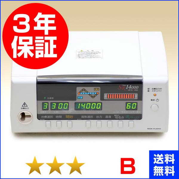 レピオス SR 14000 ★★★(程度B)3年保証 電位治療器【中古】(メディック SR 14000)