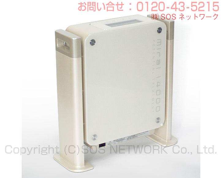 mirai14000(みらい14000) 朝日技研 バイオニクス 電位治療器 【中古】10年保証付 (Z)
