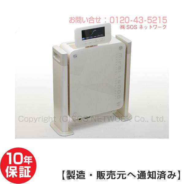 電位治療器 mirai14000(みらい14000) 【中古】安心保証付 (Z)10年保証