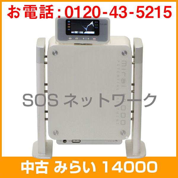 mirai14000(みらい14000) 朝日技研 バイオニクス 電位治療器【中古】(Z)