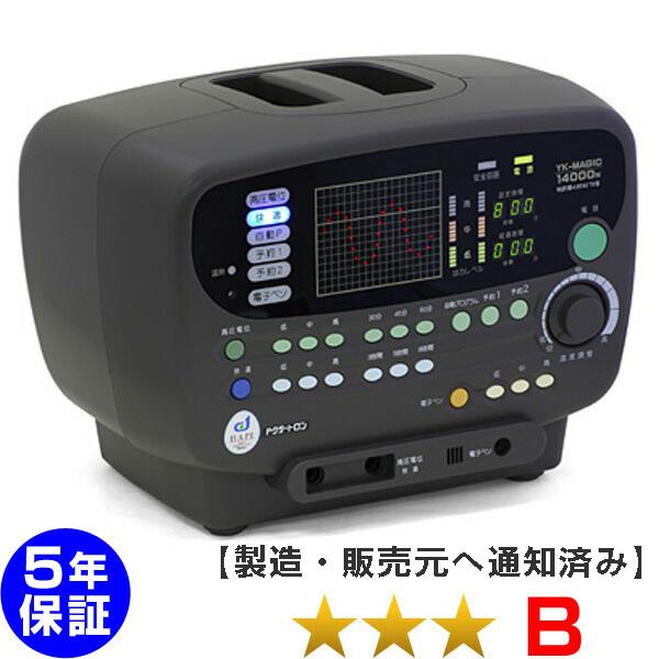 ドクタートロン YK-マジック14000N ★★★(程度B)5年保証 電位治療器 中古
