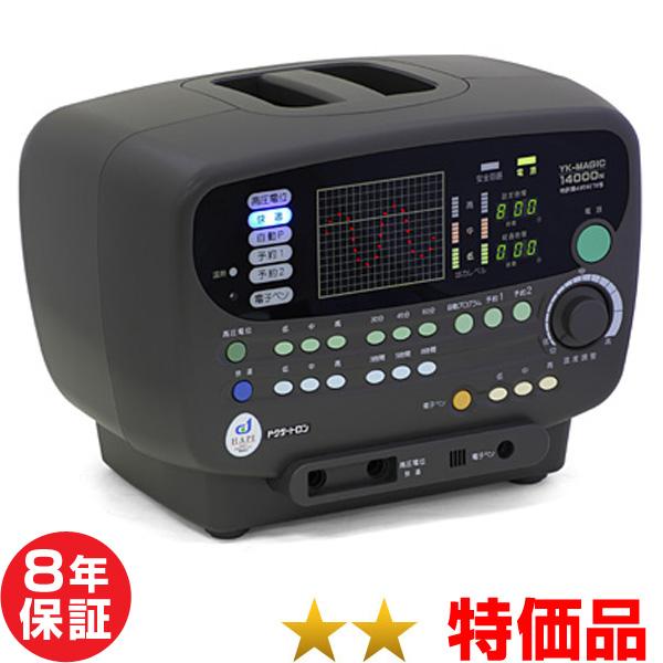 ドクタートロン YK-マジック14000N ★★(特価品)8年保証 電位治療器 中古