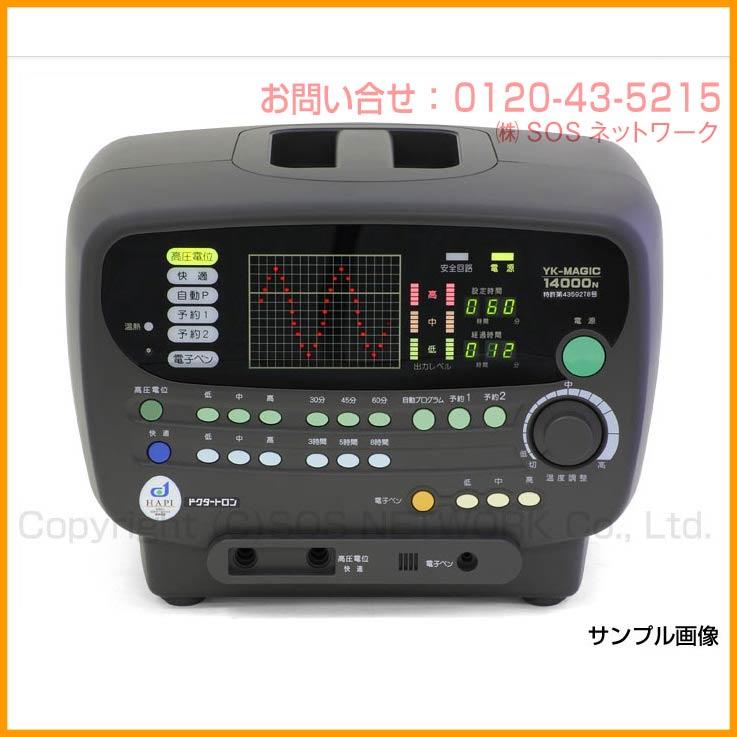 【新品】電位治療器 ドクタートロン YK-マジック14000N 【送料無料】