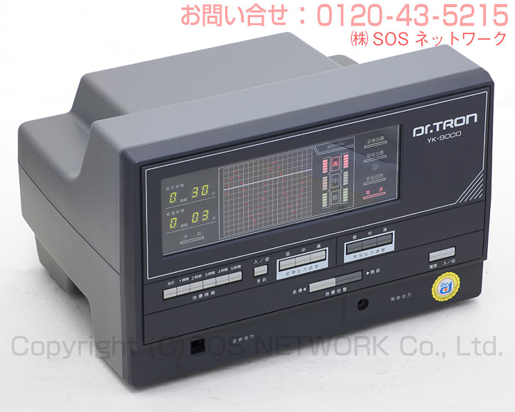 【レンタル】 ドクタートロン YK-9000黒タイプ 株式会社ドクタートロン 電位治療器 30日