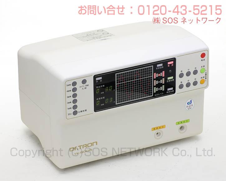 ドクタートロン YK-9000白タイプ 8年保証 株式会社ドクタートロン 電位治療器 中古