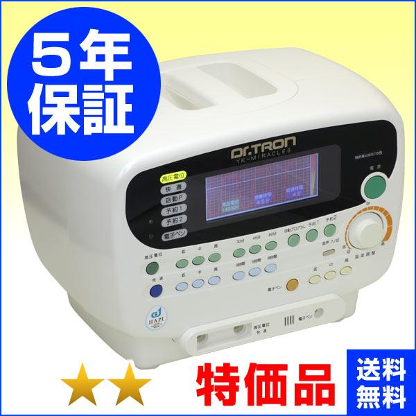 ドクタートロン YK-ミラクル8 程度特価 5年保証 電位治療器 中古