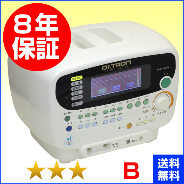 ドクタートロン YK-ミラクル8 程度B 8年保証 電位治療器 中古