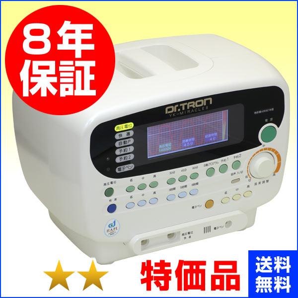 ドクタートロン YK-ミラクル8 程度特価 8年保証 電位治療器 中古