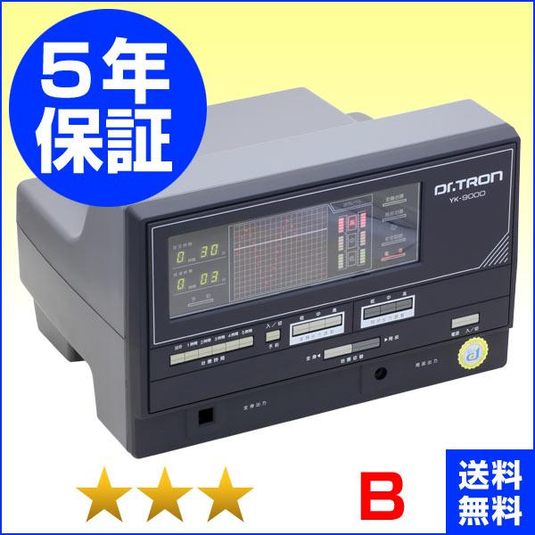 ドクタートロン YK-9000(黒)★★★(程度B)5年保証 電位治療器【中古】