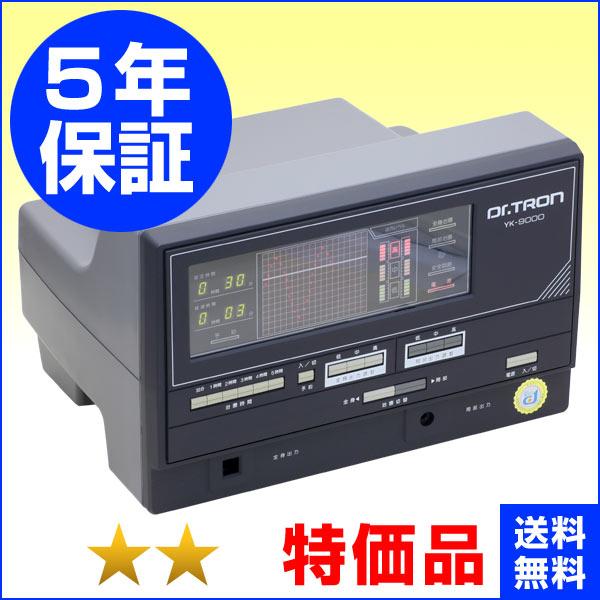 ドクタートロン YK-9000(黒)★★(特価品)5年保証 電位治療器【中古】