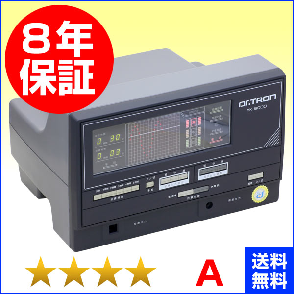 ドクタートロン YK-9000(黒)★★★★(程度A)8年保証 電位治療器【中古】