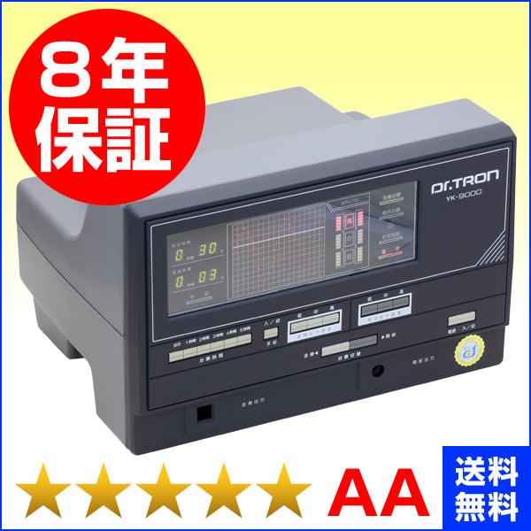 ドクタートロン YK-9000(黒)★★★★★(程度AA)8年保証 電位治療器【中古】