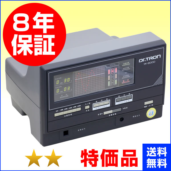 ドクタートロン YK-9000(黒)★★(特価品)8年保証 電位治療器【中古】