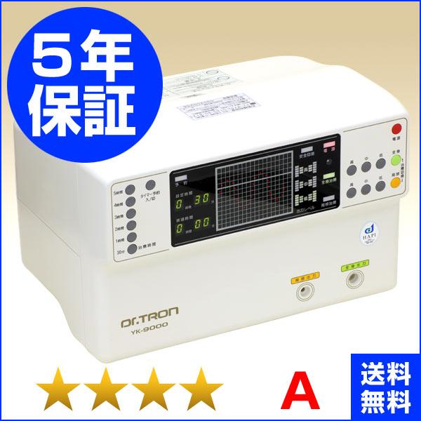 ドクタートロン YK-9000白タイプ 程度A 5年保証 株式会社ドクタートロン 電位治療器 中古