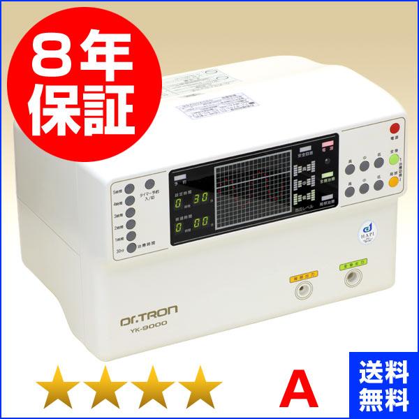 ドクタートロン YK-9000白タイプ 程度A 8年保証 株式会社ドクタートロン 電位治療器 中古