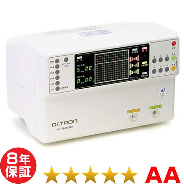 ドクタートロン YK-9000白タイプ 程度AA 8年保証 株式会社ドクタートロン 電位治療器 中古