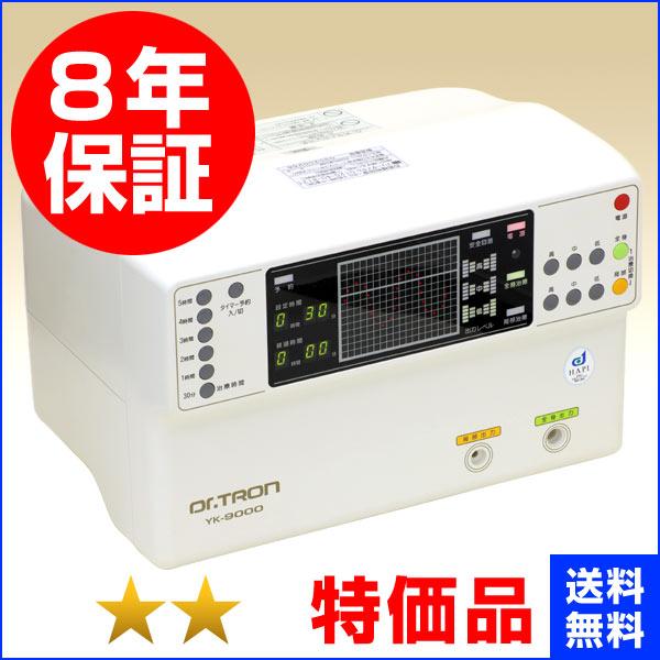 ドクタートロン YK-9000白タイプ 程度特価 8年保証 株式会社ドクタートロン 電位治療器 中古