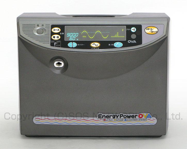 電位治療器マルタカ エナジーパワーOVA 14000 【中古】(Z) Electric potential treatment アルファセラ EK3MT 同等品
