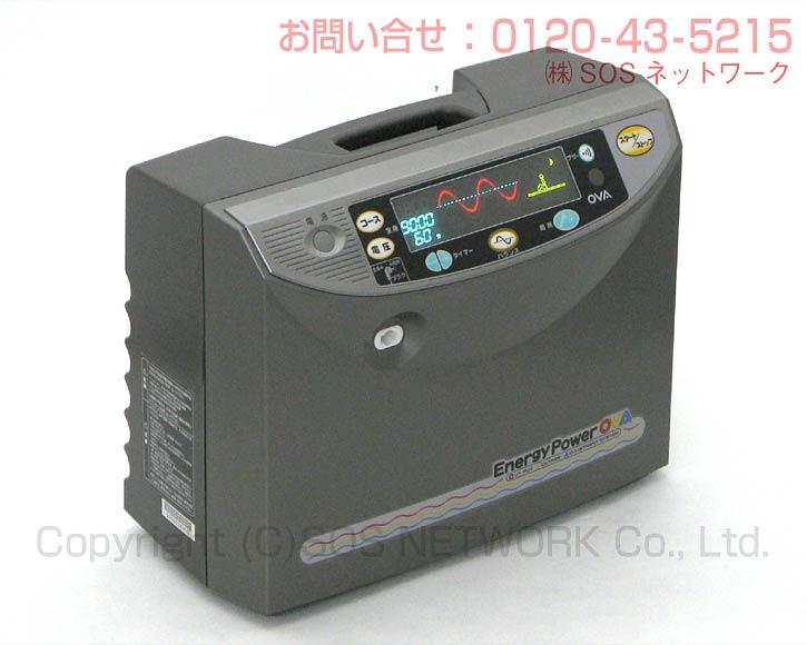 電位治療器 マルタカ エナジーパワーOVA 14000【中古】(Z) Electric potential treatment アルファセラ EK3MT 同等品