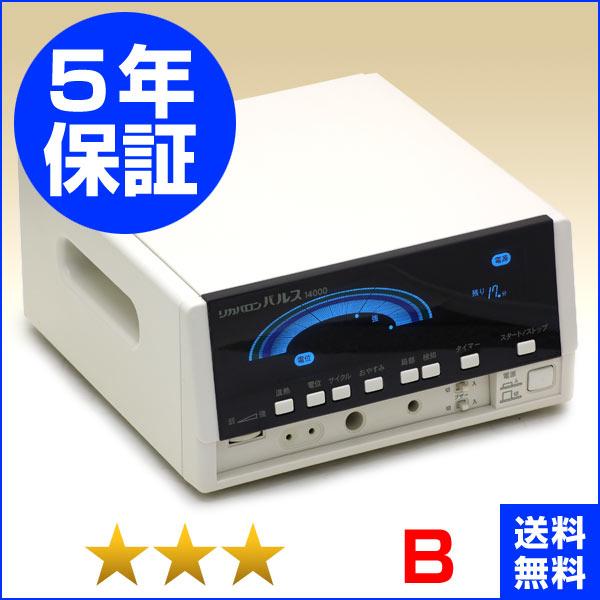 リカバロンパルス 14000 ★★★(程度B)5年保証 家庭用電位治療器(rec_p14-5-B)