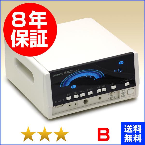 リカバロンパルス 14000 ★★★(程度B)8年保証 家庭用電位治療器【中古】
