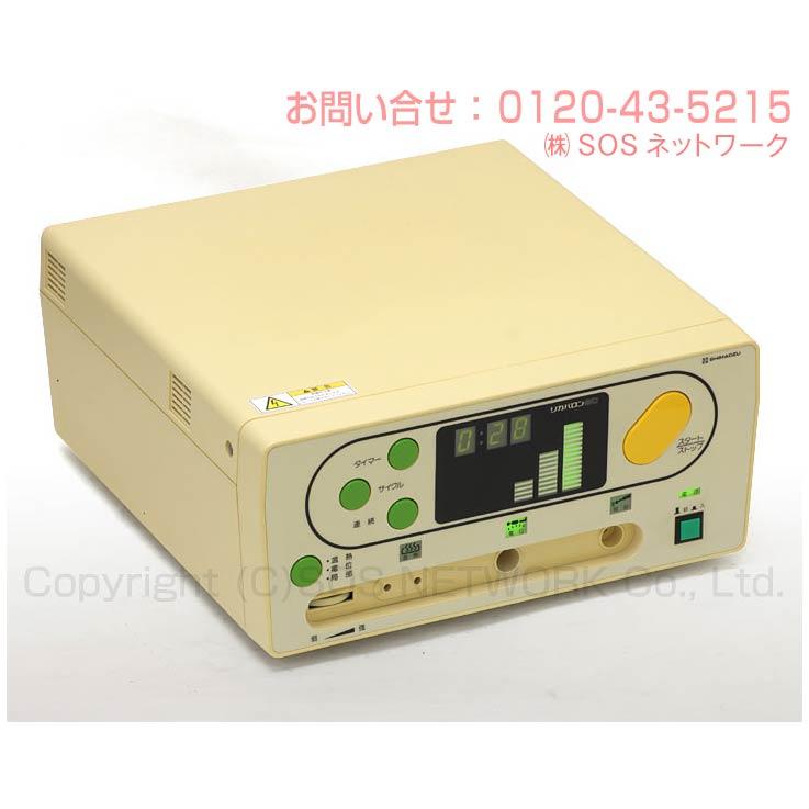 リカバロン90 電位治療器【中古】 Electric potential treatment