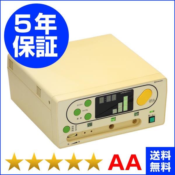 リカバロン90 ★★★★★(程度AA)5年保証 電位治療器【中古】 Electric potential treatment