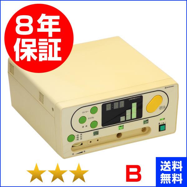 リカバロン90 ★★★(程度B)8年保証 電位治療器【中古】 Electric potential treatment