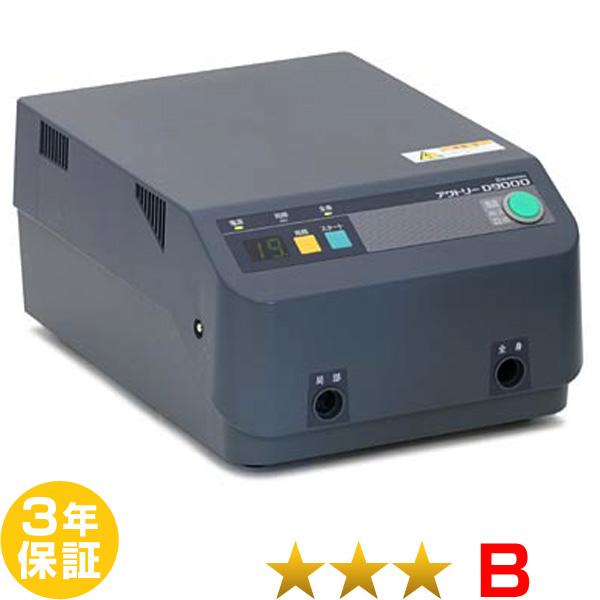 アクトリーD9000 ★★★(程度B)3年保証 電位治療器【中古】 Electric potential treatment
