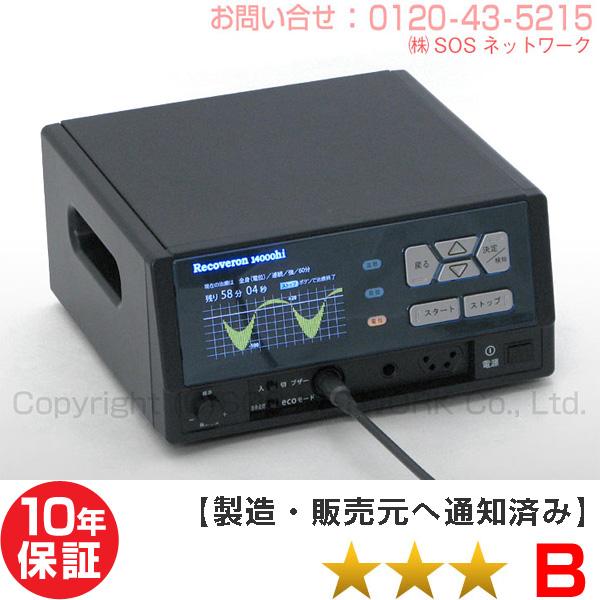 電位治療器リカバロン14000hi 【中古】10年保証付(Z) Electric potential treatment