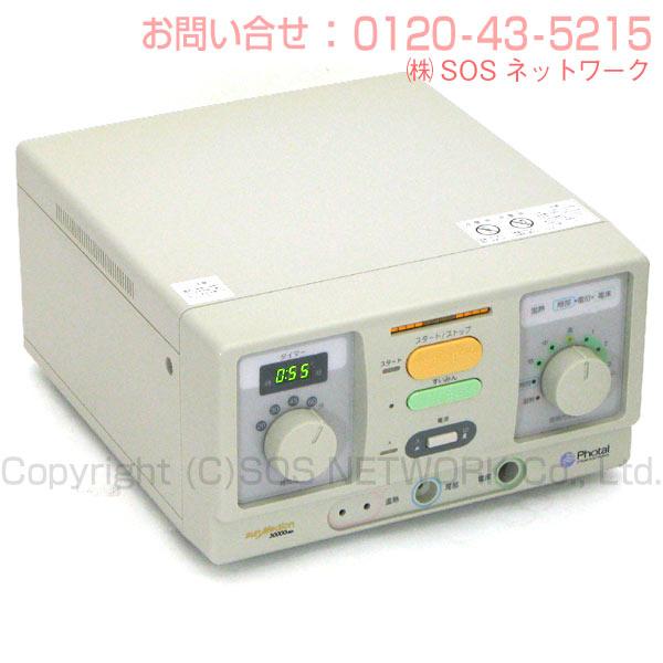 電位治療器 サンメディオン30000MA 【中古】
